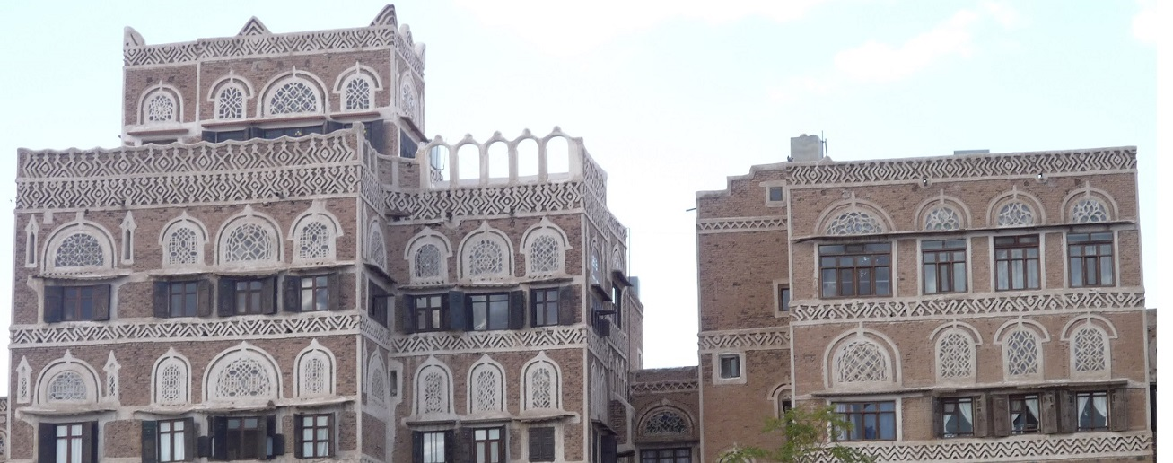 Yemeni Architecture - Old Sana'a City